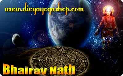 bhairavnath strot