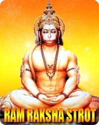 Ram Raksha Strot