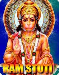 Rama Stuti