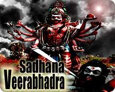 virbhadra sadhana