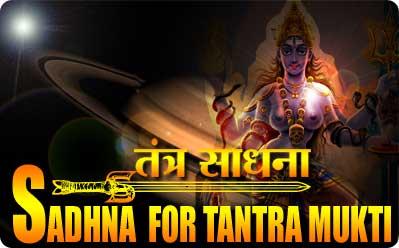 sadhana for tantra mukti