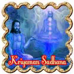 Kriyaman Sadhana for Victory Over Enemies It is a unusual paradox that man who considers himself supreme among all beings is nothing but a slave to the circumstances...