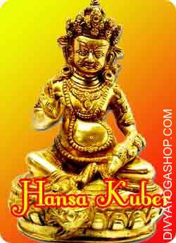 Hansh Kuber Sadhna Samagri This Hansh Kuber Sadhna Samagri has been energised by Kuber  mantra.  Hansh Kuber Sadhna is for successful court case and also for removing unknown problems of life...