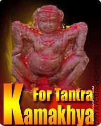 Kamakhya sadhana for success in tantra