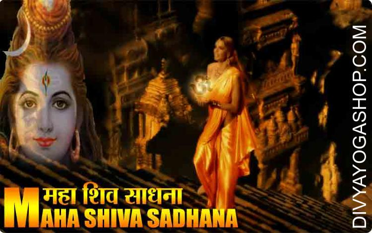 Maha shiva sadhana for family peace These are several more highly effective Maha Shiva sadhna devoted in the direction of Shiva,the Destructive power from the Hindu trinity of Brahma,Vishnu and Shiva...