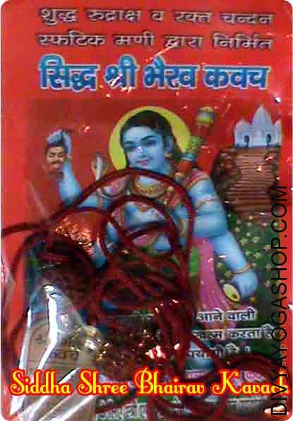 Siddha shree bhairav kavach This Shree Bhairav Kavach has been energised by Bhairav  mantra. Shree Bhairav Kavach beneficial for evil and ghost protection...