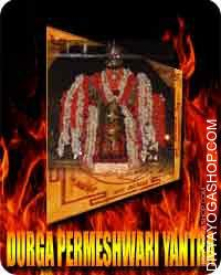 Shri Durga Premeshwari yantra Mata Durga killed Mundasura, a fierce devil. Sagacious Bhargava who recognized in regards to the holiness...