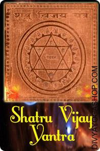 Shatru vijay copper yantra This Shatru Vijay copper yantra is inscribed on copper and is energised with particular highly effective Bagalamukhi Mantras. For Win On Enemy. Victory over Enemy Odds Problems Shatru Vijay copper yantra Victory over Enemy Yantra It says...