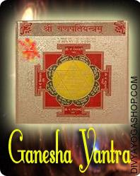 Ganesha gold plated yantra