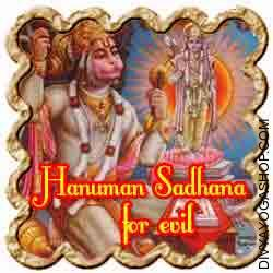 Hanuman Sadhana for neutralising spirits and evil planet This is a actually quick ritual which ought to be tried at night. One does not need any rosary for it. Place a Hanuman Yantra earlier than your self and on it place a Hanuman Baahuk...
