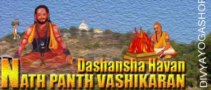 Nath panth vashikaran dashansha havan If person is performing Nath panth vashikaran sadhana and unable to do havan after sadhana. The Divyayogashop...