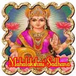 Goddess Mahalakshmi Sadhana for Physical pleasure