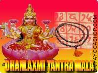 Dhana-Lakshmi yantra mala for wealth This Dhana-Lakshmi Yantra and rosary energized by Dhana-Lakshmi Mantra. It gives you wealth, positive energy...
