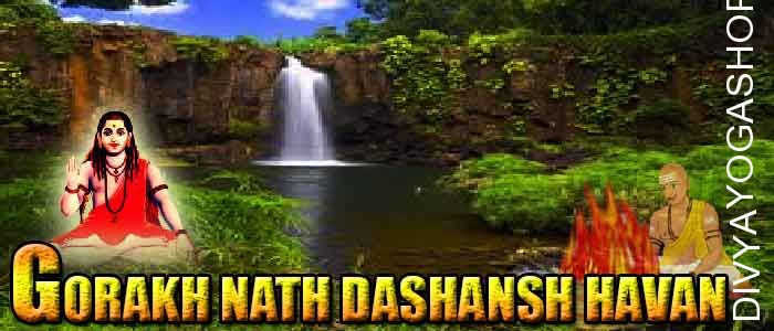 Gorakha nath clove dashansha havan If person is performing Gorakha nath clove vashikaran sadhana and unable to do havan after sadhana. The Divyayogashop...