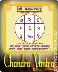 Chandra gold plated yantra This  Siddha Chandra  gold plated  Yantra charged by   Chandra  mantra.  Chandra Yantra, because the name signifies, negates the malefic impact of the Moon. Malefic effects...