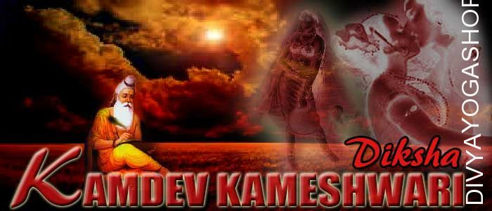 Kaamdev Kaameshwari diksha This is beneficial for success in love, affection and...
