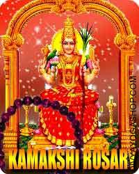 Kamakshi rosary Mata Kamakshi is a type of Tripura Sundari or Parvati or the common mom mata. The primary abode...
