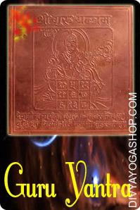 Guru copper yantra This  Siddha Guru Yantra charged by  Budh  mantra.  Guru Yantra. In response to the Rig-Veda Jupiter is price worshipping for the whole world. If he turns into happy with his devotees he blesses them with prosperity and intelligence...
