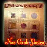 Navgrah gold plated Yantra