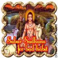 Sabar Sadhana for freedom from bad habit