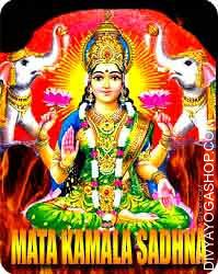 Kamala sadhana for goodluck Deity Kamala is a personified power of Bhagawan Vishnu and a companion in all of the divine actions of...