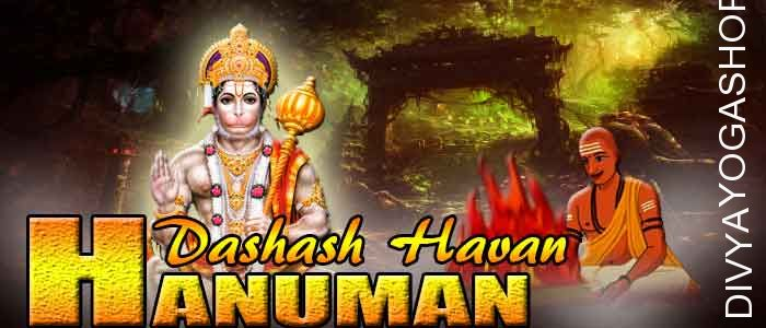 Hanuman dashansha havan If person is performing Hanuman sadhana and unable to do havan after sadhana. The Divyayogashop provides...