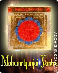 Mahamrtyunjaya gold plated yantra This  Siddha Mahamrtyunjaya  gold plated  Yantra charged by   Mahamrtyunjaya  mantra.  Maha Mrityunjaya is a Yantra to free the concern of demise,...