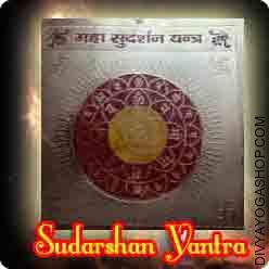 Sudarshan gold plated Yantra