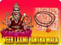 Veera-Lakshmi yantra mala for Valor and Courage This Veera-Lakshmi Yantra and rosary energized by Veera-Lakshmi Mantra. It gives you clear and present mind...