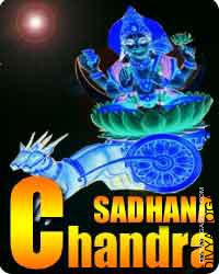 Chandra sadhana for the Excellent Married Life