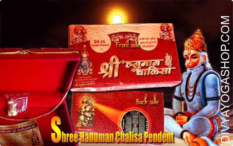 Shri Hanuman Chalisa Kavach Locket This shree hanuman chalisa pendent is charged by 11000 Panchamukhi hanuman mantra. After years of devoted analysis, the Shri Hanuman Chalisa Pendent have been created as a Devotional Pendant of immeasurable worth