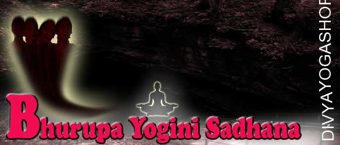 Bahurup yogini sadhana Bhaurup yogini is one of from 64 yogini. She has supernatural abilities also represent one of tantra from 64 tantras...