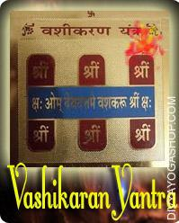 Vashikaran gold plated yantra This  Siddha Vashikaran gold plated   Yantra charged by Vishnu  mantra. Vashikaran gold plated Yantra is probably the most highly effective and effective medium of Vashikaran and offers glorious results. It enchants...