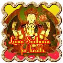 Lama Sadhana for health At evening on any of today cowl a picket seat with a white fabric and on it make a mound of rice grains and place a Tripitak on it. Put on white robes and sit going through North...