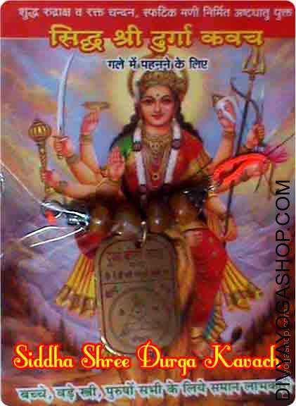 Siddha Shree Durga kavach This Siddha Shree Durga Kavach has been energised by Durga mantra. Siddha Shree Durga Kavach helps  to success in relationship and protection from evil power...