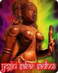Yogini saber Vashikaran sadhna through Doll