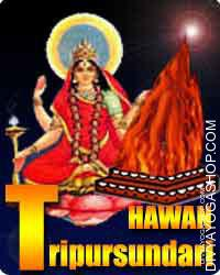 Tripursundari havan Tripura sundari represents the last word fantastic thing about pure notion which arises once we see all of the World...