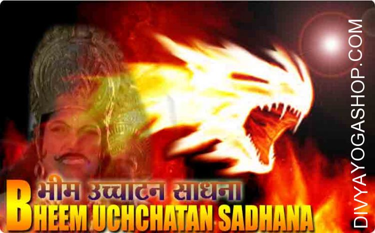Bhima Uchchatan sadhana to take away enemy