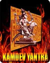 Kamdev yantra Kama is described as the primary motion that arose within the One, after it had approach into life by way of...