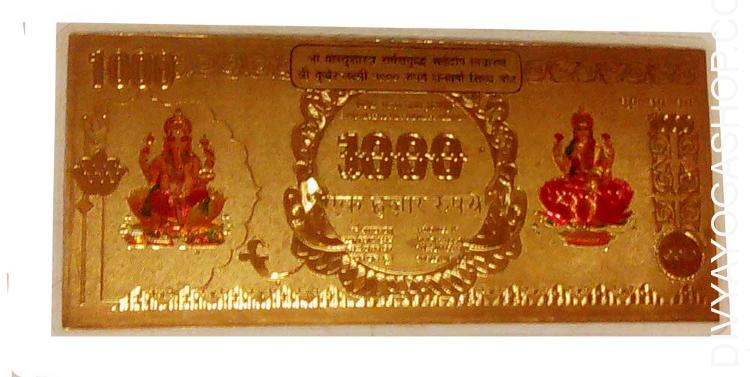 Lakshmi rupee yantra This Lakshmi rupee laminated yantra​ charged by Ganesha, Lakshmi and Kuber mantra. It beneficial for wealth, prosperity...