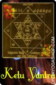 Ketu copper yantra This  Siddha Ketu Yantra charged by  Ketu  mantra.  Ketu Yantra is used to remove the malefic effects of Ketu. When Ketu is malefic, using Ketu Yantra is spiritually very benefice and favourable....
