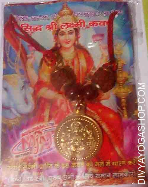 Siddha shree lakshmi kavach ​This siddha shree laxmi cover charged by eleven thousand mahalaxmi mantra. It is beneficial for all kind of wealth and prosperity...