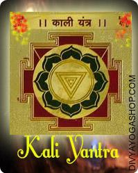 Kali gold plated yantra
