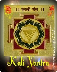 gold-plated-kali-yantra.jpg