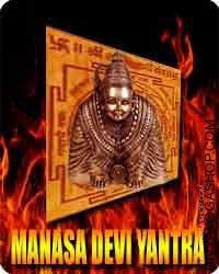 Manasa devi yantra Manasa Devi, the snake mata, is worshipped by Hindus, primarily for the prevention and treatment of snakebites...
