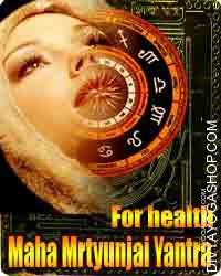Mahamrtyunjai yantra for health