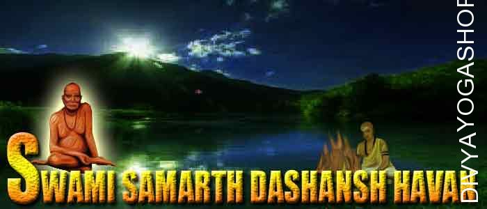 Swami samarth dashansha havan If person is performing Swami samarth sadhana and unable to do havan after sadhana. The Divyayogashop provides...