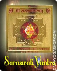 Saraswati gold plated yantra This  Siddha Saraswati gold plated  Yantra charged by Saraswati mantra. Saraswati gold plated Yantra is used for Knowledge, Training & Creativity. Goddess Saraswati bestows mind...