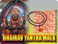 Bhairav yantra mala for traveling protection
