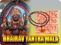 Bhairav yantra mala for traveling protection This Bhairav Yantra and rosary energized by Bhairav Mantra. It gives you Success in what you want, its gives you...